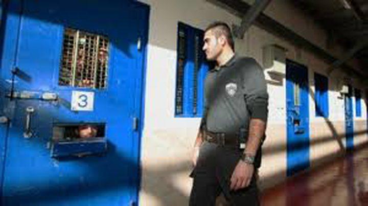 الحكم على ضابط اسرائيلي بالسجن 11 عاما
