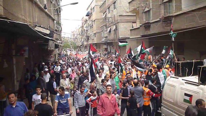 الاحتلال يمنع مسيرة ذكرى النكبة