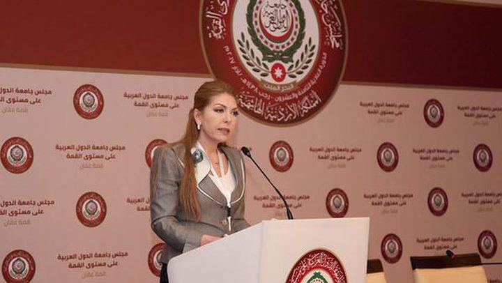 """""""قمة عمان"""": توافق عربي على قضايا اقتصادية مشتركة"""