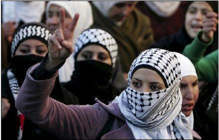 الامم المتحدة تنتصر بقرارها للمرأة الفلسطينية
