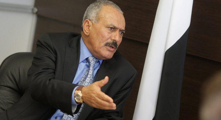صالح يدعو الى حوار يرسخ الاستقرار والسلام باليمن