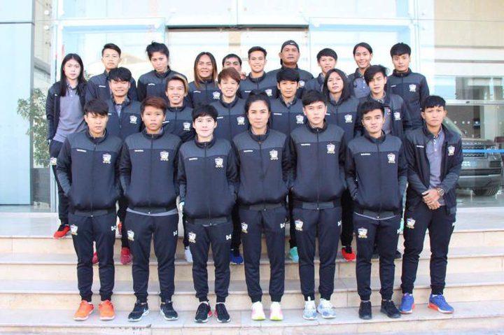 المنتخب التايلندي للسيدات يصل فلسطين للمشاركة بتصفيات آسيا