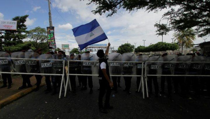 نيكاراغوا تقرر استعادة العلاقات الدبلوماسية مع إسرائيل