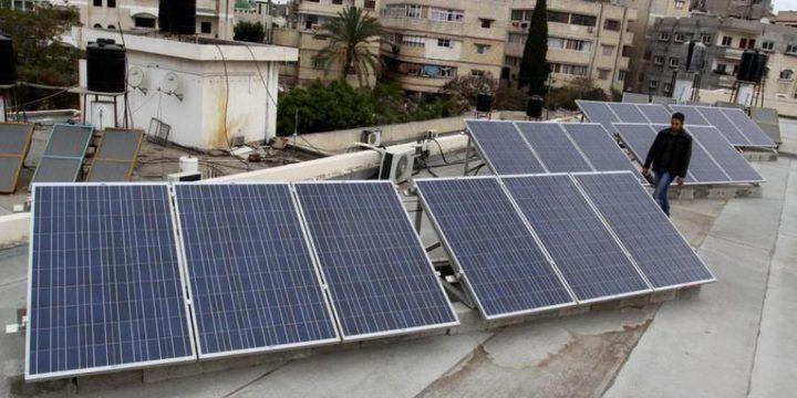 سلطة الطاقة تدرس مشروع طاقة شمسية للملتزمين بالسداد في غزة