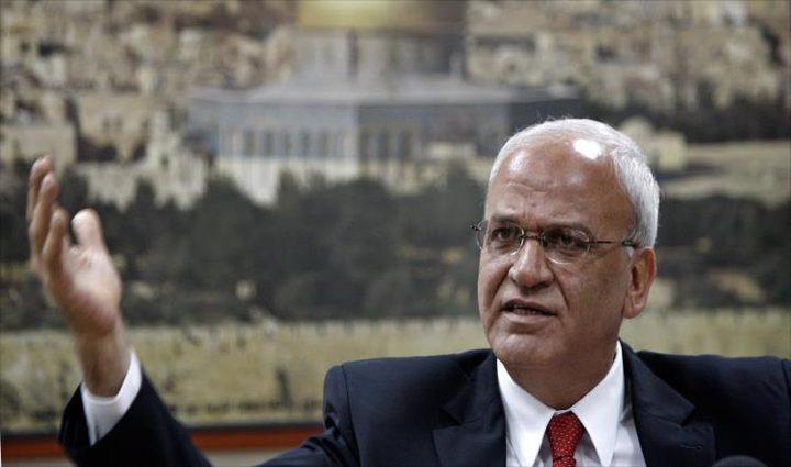 عريقات: سنبذل جهودا حثيثة للضغط على إسرائيل
