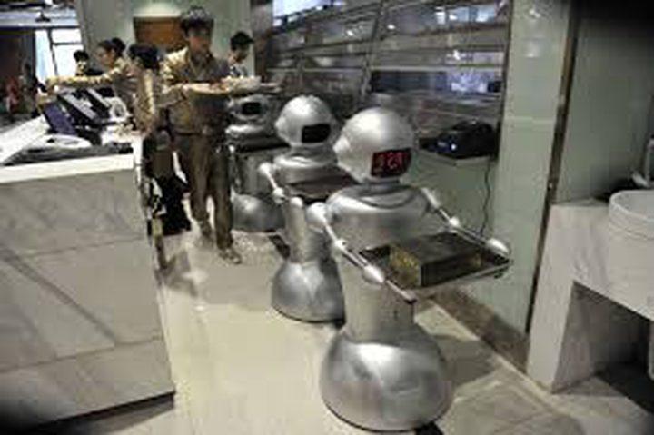 روبوت لإيصال وتقديم الطعام