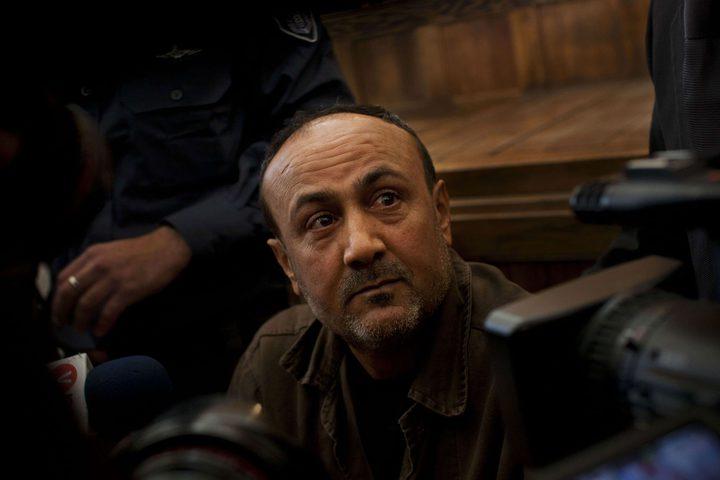 إدارة السجون تمنع المحامين من زيارة الأسير مروان البرغوثي