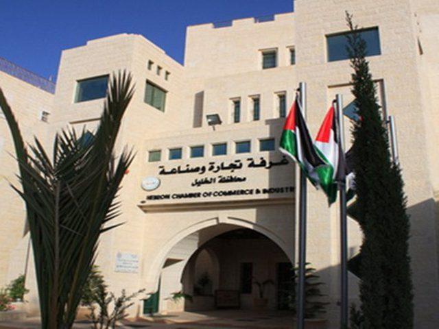 """إطلاق معرض """"الصناعات والمنتجات الأردنية 2017"""" في الخليل"""