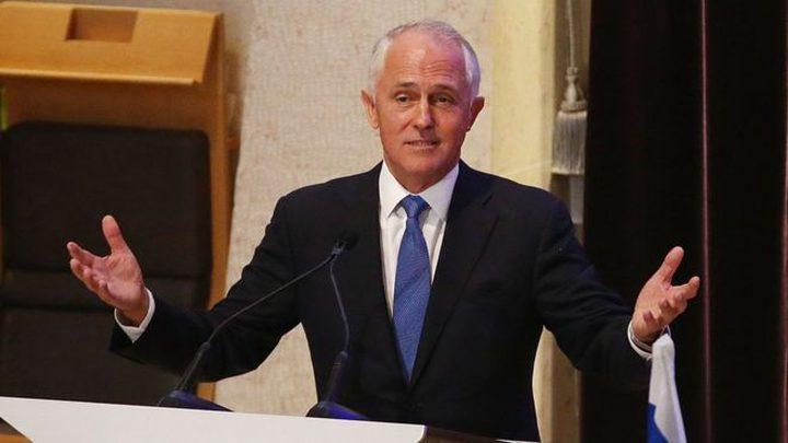 استراليا تفرض ضوابط على تاشيرات العمالة