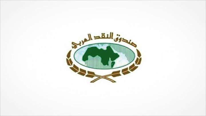 تقلص الناتج المحلي للدول العربية 10%