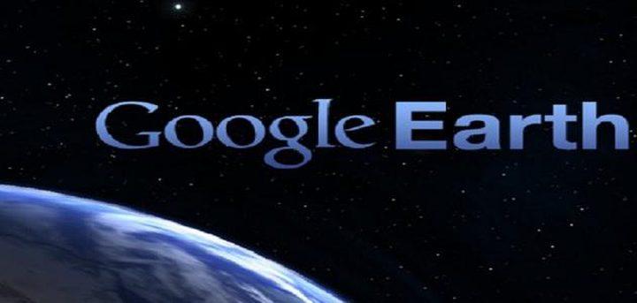 غوغل إرث ونسخة ثورية