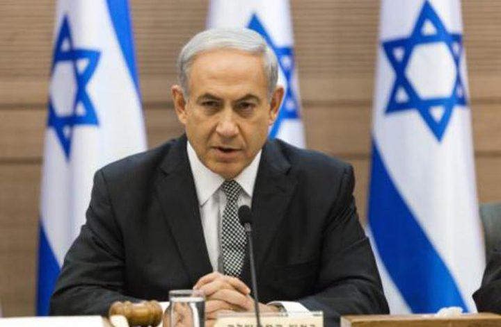 اسرائيل تحذر مواطنيها من السفر لكوريا الشمالية