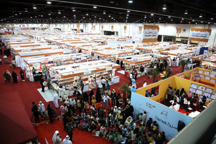 نصف مليون كتاب في معرض أبو ظبي الدولي