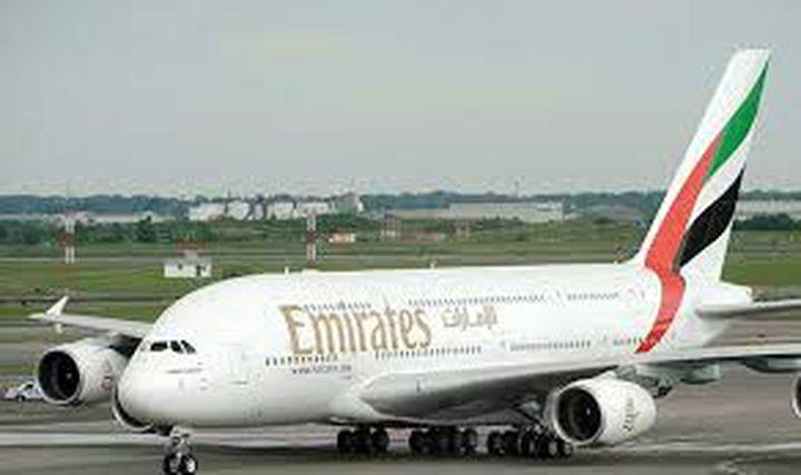 طيران الامارات تقرر خفض عدد رحلاتها لامريكا
