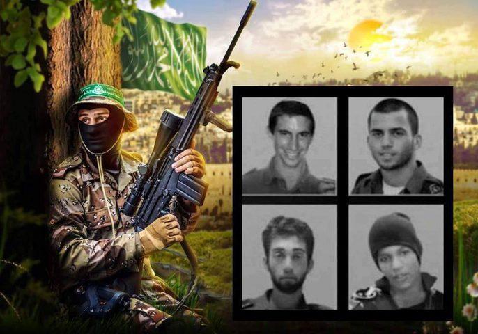 """القسام ينشر """"كليب"""" للجنود الأسرى (فيديو)"""