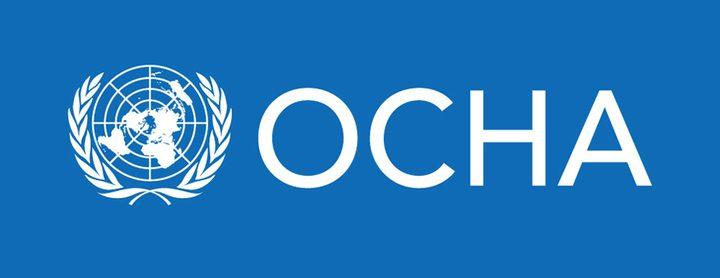 اوتشا ترصد انتهاكات الاحتلال في الاسبوعين الماضيين
