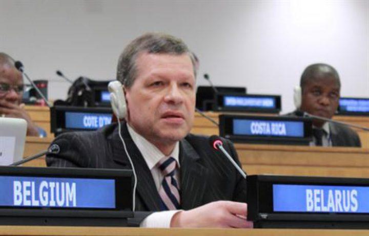 خالد عريقات يطلع نائب وزير خارجية بيلاروسيا على المستجدات الفلسطينية