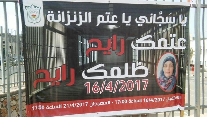 قيادات الداخل تتضامن مع الأسرى بإضراب رمزي