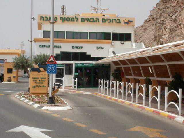 إسرائيل تعيد فتح معبر طابا