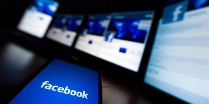 التواصل بمجرد التفكير..هدف تسعى فيسبوك لتحقيقه