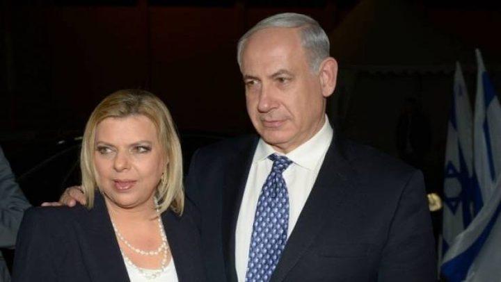 حديث عن قرب محاكمة زوجة نتنياهو بشبهة الفساد