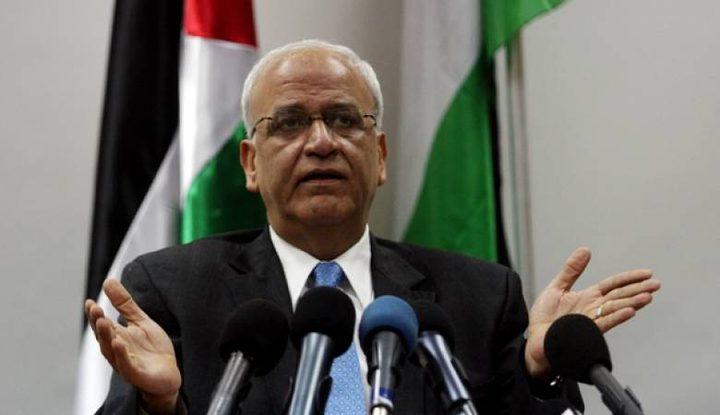 عريقات: إنهاء الاحتلال الإسرائيلي مسؤولية دولية