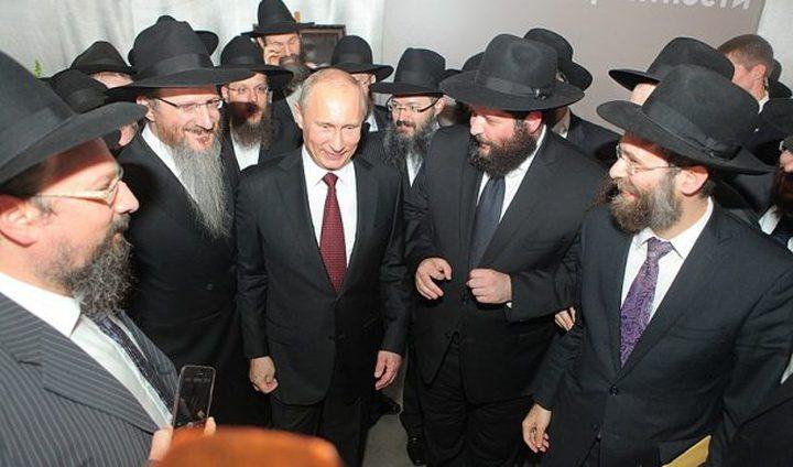 اليهود الروس مع بوتين