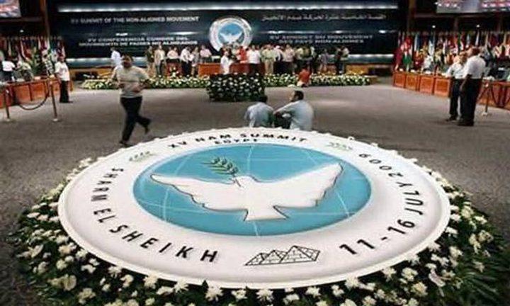 """"""" عدم الإنحياز"""" تدعو لإنصياع اسرائيل لاتفاقية جنيف بشأن الأسرى"""