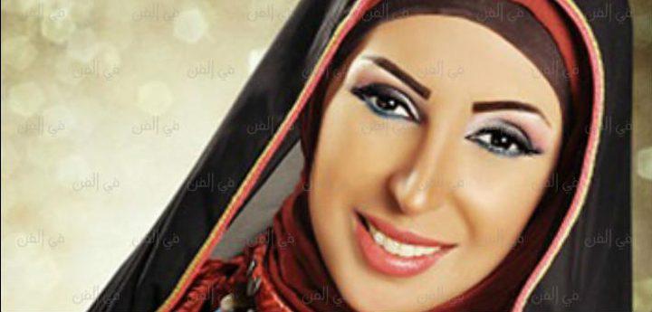 أول ظهور لشاهيناز بعد خلع الحجاب (صورة)