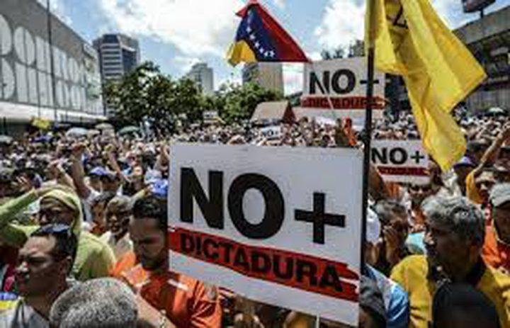 """مسيرات """"صامتة"""" في فنزويلا"""
