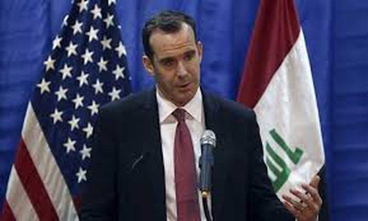 ماكغورك: سندعم العراق حتى القضاء على تنظيم الدولة