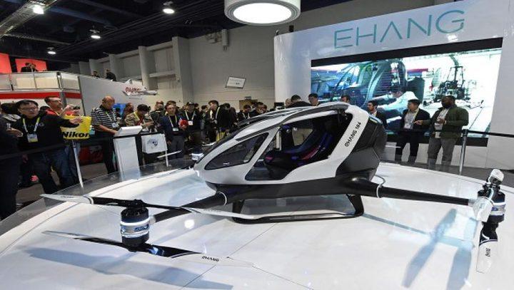 شركة ألمانية تطور سيارة أجرة طائرة