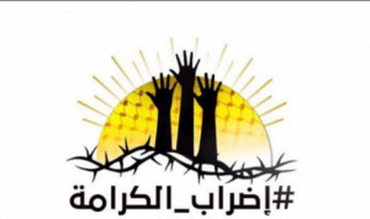 سجناء جزيرة روبن السابقين يدعمون إضراب الأسرى