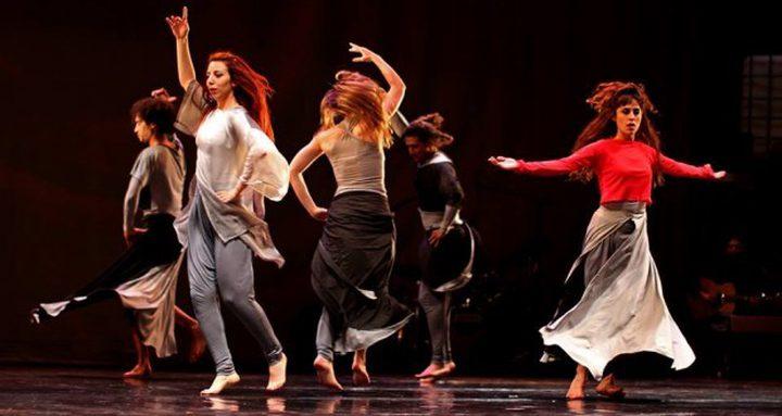 إنطلاق مهرجان الرقص المعاصر في رام الله