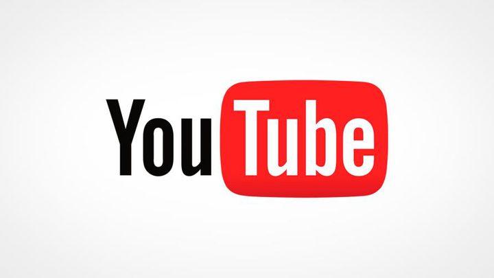 بث مباشر لمن يمتلك مئة ألف مشترك من يوتيوب