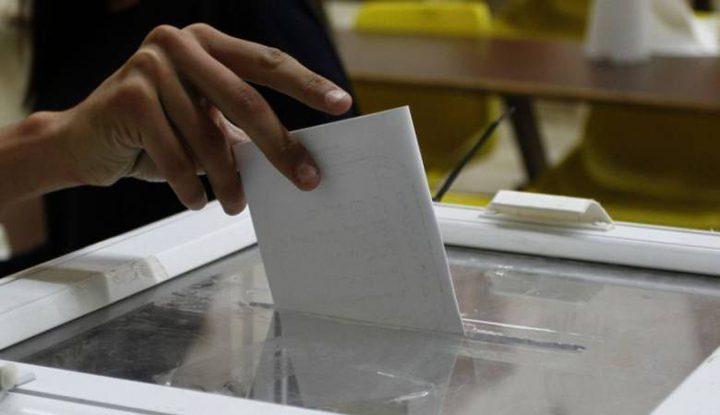 رام الله: محكمة الانتخابات تعتمد كتلة البلد للجميع