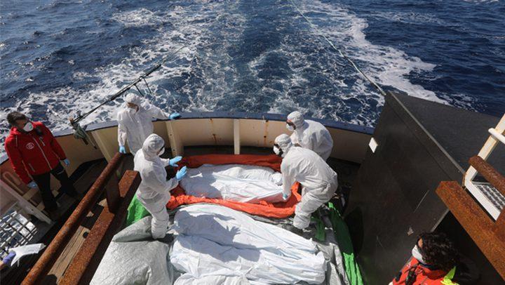 انتشال جثث 6 مهاجرين قبالة سواحل اليونان