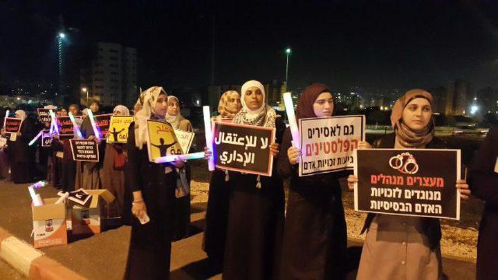 تواصل الفعاليات المناصرة لإضراب الأسرى في الداخل