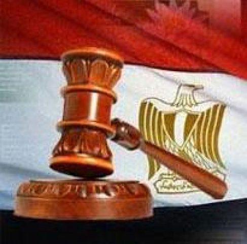 محكمة مصرية تقضي بإعدام 20 متهما بقتل عناصر أمن