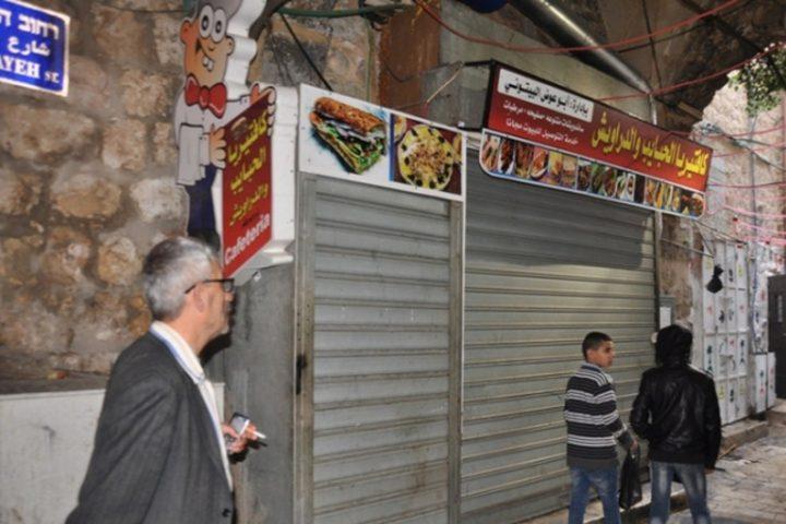 الاحتلال ينفذ حملة ضريبية بحي وادي الجوز