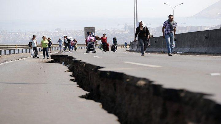 زلزال يضرب سواحل تشيلي بقوة 7.1 درجة