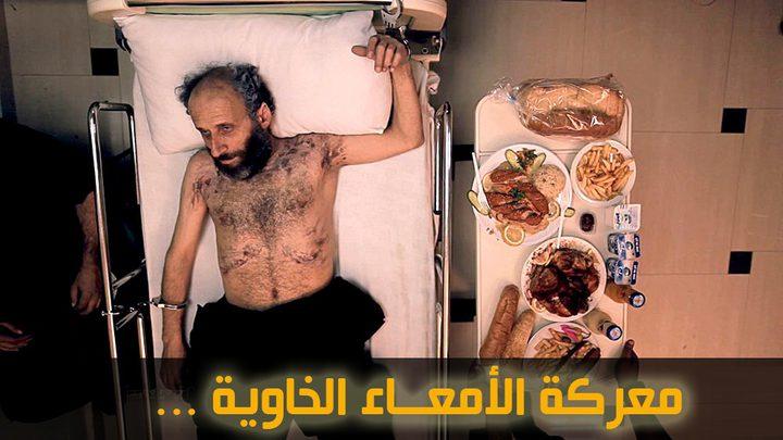 اصابة الأسير المضرب محمد عبد ربه بنزيف دموي