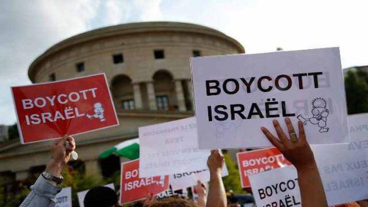 برشلونة توقف أي تواطؤ مع إسرائيل ومستوطناتها