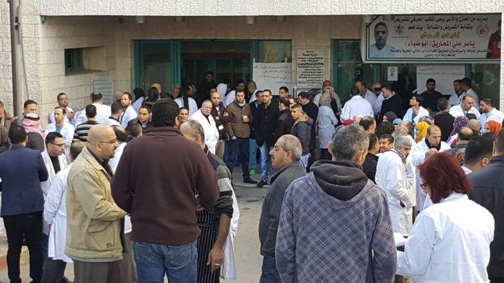 مسيرة لأطباء وممرضين تضامنا مع الأسرى في بيت لحم