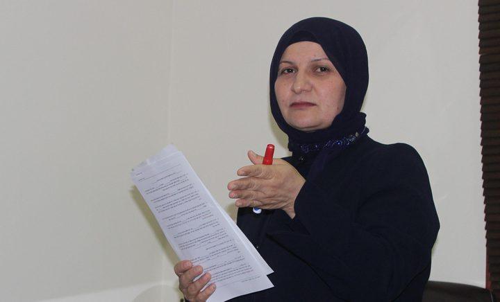 أول قاضية شرعية عربية في إسرائيل