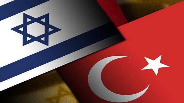 وفد إسرائيلي إلى تركيا لتعزيز التعاون الاقتصادي