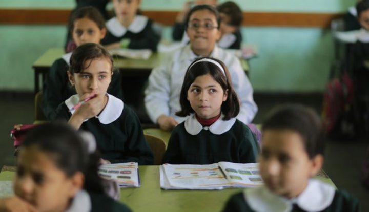 لا عطلة لمدارس غزة الخميس المقبل