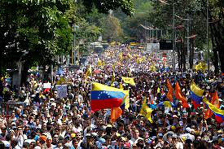 فنزويلا: 3 قتلى في تظاهرات ضد الرئيس