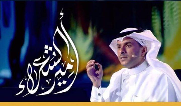 تتويج السعودي إياد الحكمي أميراً للشعراء
