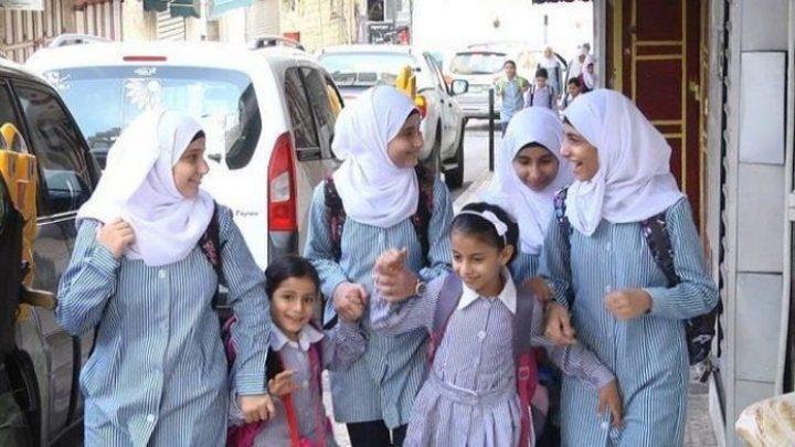 اتحاد المعلمين: إضراب غدا يشمل التوجيهي